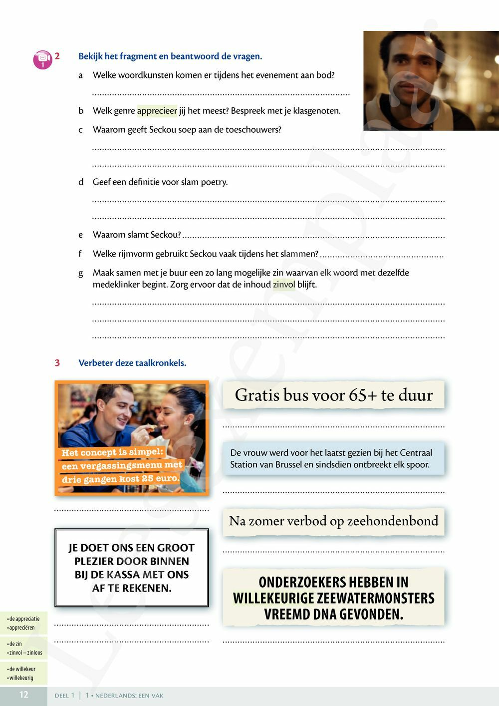 Preview: Frappant Nederlands T4 Leerwerkboek