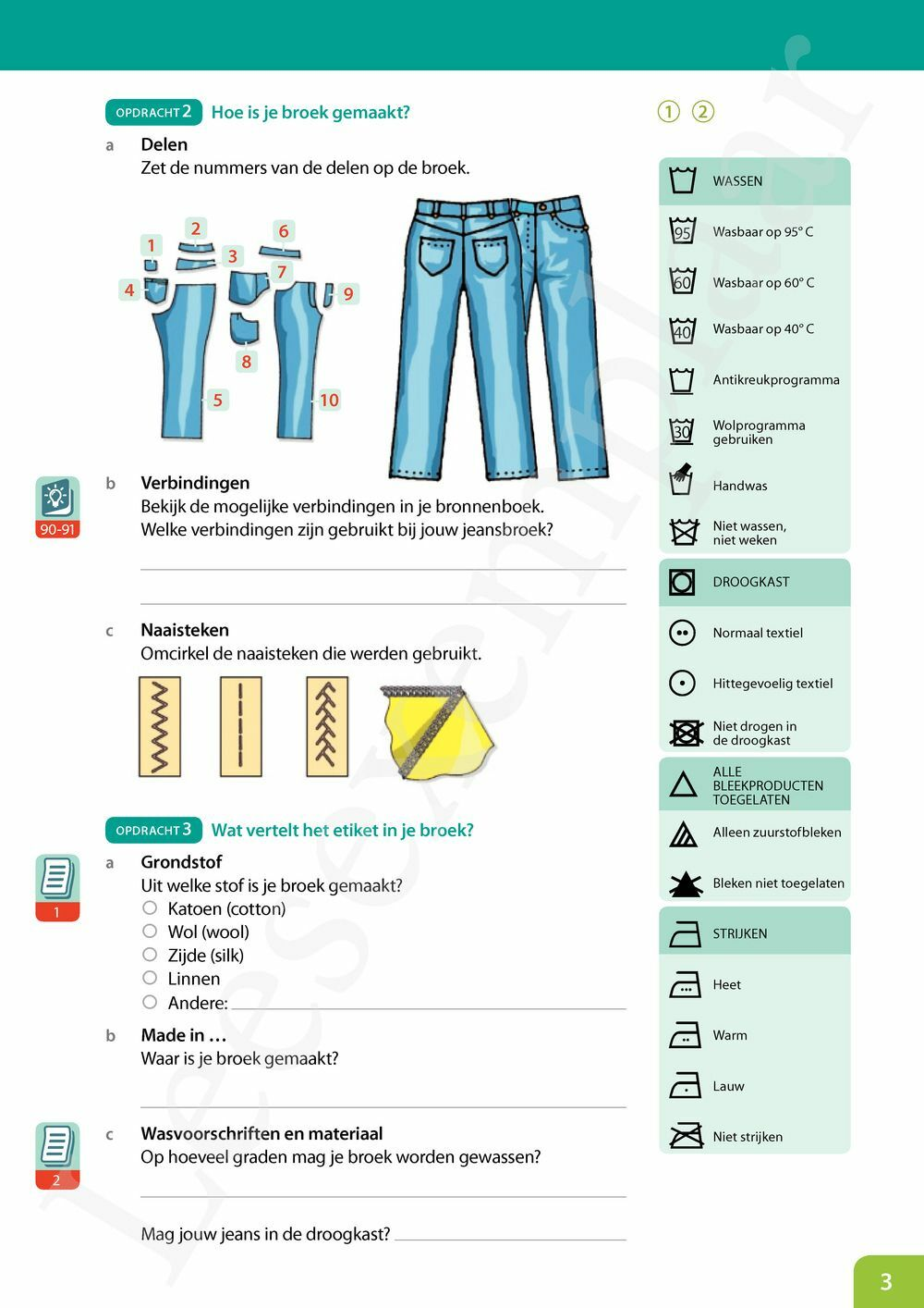 Preview: Mikado 5 Thema Mijn jeans (editie 2018)