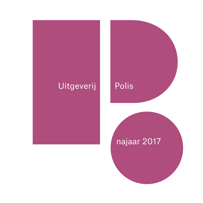 catalogus najaar 2017